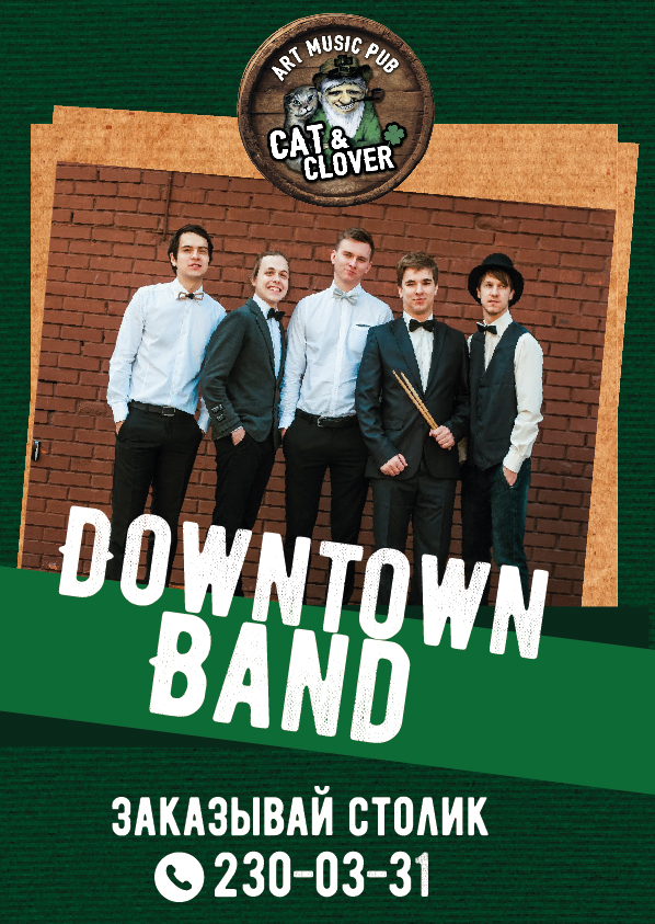 Downtown Band